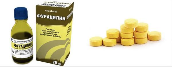 Фурацилин для полоскания горла