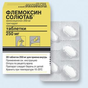 Таблетки Флемоксин Солютаб от ангины
