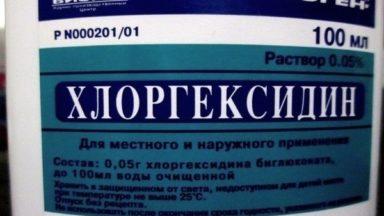Хлоргексидин: применение при ангине