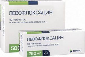 Левофлоксацин при трахеите