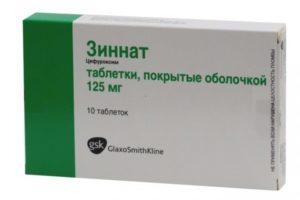 Антибиотик Зиннат при трахеите