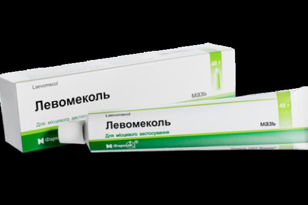 levomekol-pri-otite1-e1495644462585.png