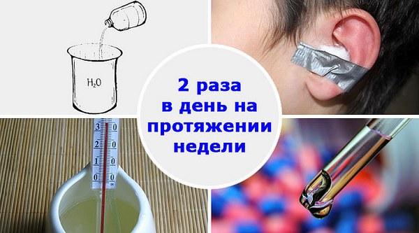 Можно капать в ухо левомицетин Заболевания ушей
